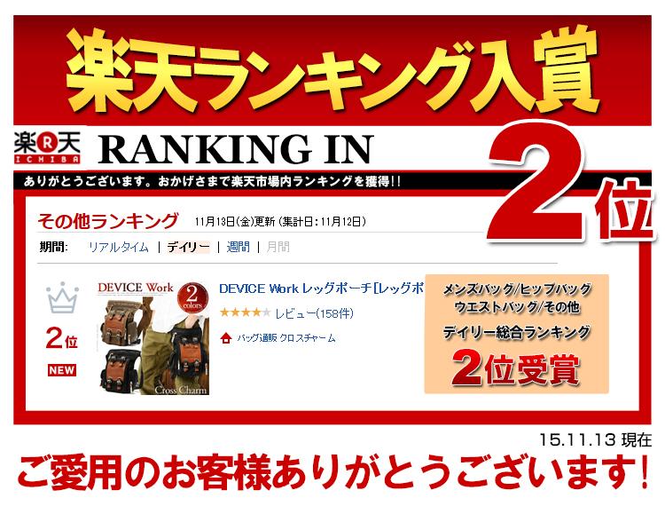 ranking-ahh-17058